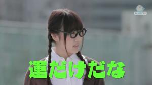 びみょ〜7 全日本クイズ選手権