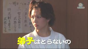 びみょ〜第8回 天才女性格闘家の彼氏1