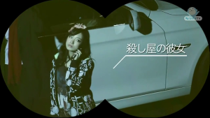 びみょ〜第8回 殺し屋 〜第3話〜電話の女2