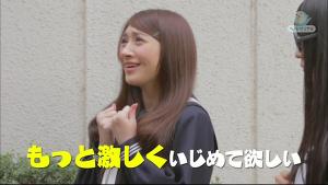 びみょ〜第8話 マゾヒストの欲望1