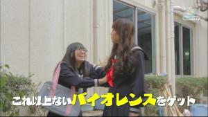びみょ〜第8話 マゾヒストの欲望2