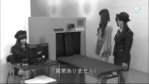 びみょ〜第8回 手荷物検査所1
