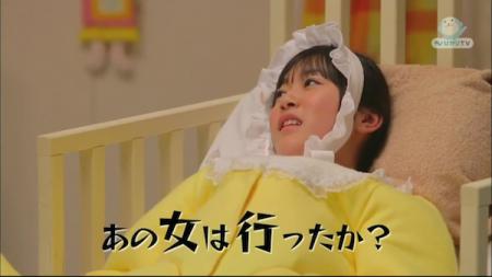 びみょ〜第9回 天使の笑顔2