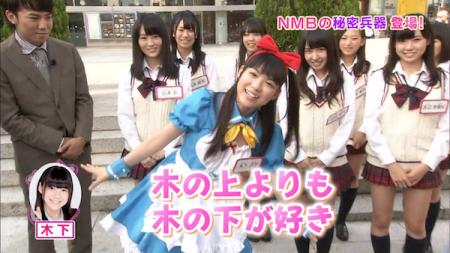 NMB48_なにわなでしこ18_01