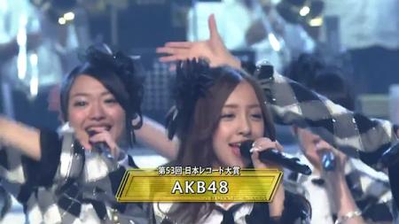 北原里英 板野友美 第53回輝く! 日本レコード大賞 AKB48「フライング・ゲット」大賞受賞9