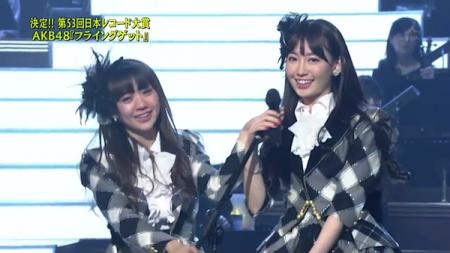 大島優子 小嶋陽菜 第53回輝く! 日本レコード大賞 AKB48「フライング・ゲット」大賞受賞11