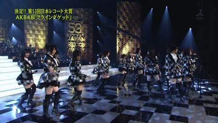 第53回輝く! 日本レコード大賞 AKB48「フライング・ゲット」大賞受賞13