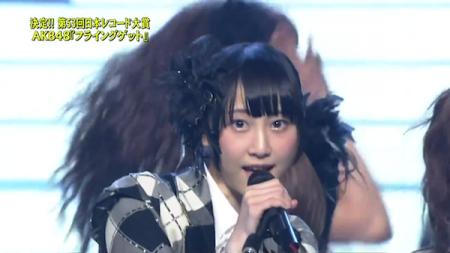松井玲奈  第53回輝く! 日本レコード大賞 AKB48「フライング・ゲット」大賞14受賞