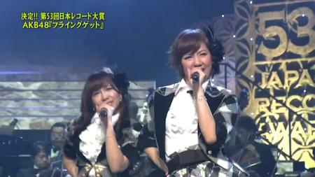 河西智美 宮澤佐江 第53回輝く! 日本レコード大賞 AKB48「フライング・ゲット」大賞受賞18