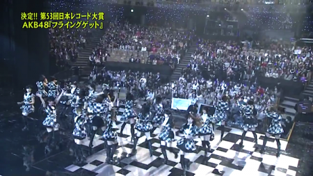 第53回輝く! 日本レコード大賞 AKB48「フライング・ゲット」大賞受賞22