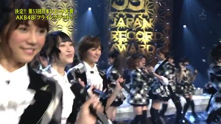 高城 松井 宮澤 第53回輝く! 日本レコード大賞 AKB48「フライング・ゲット」大賞受賞23