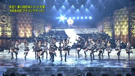 第53回輝く! 日本レコード大賞 AKB48「フライング・ゲット」大賞受賞25