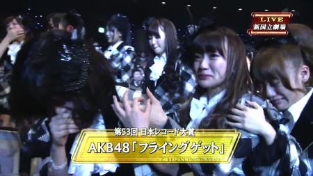 第53回輝く! 日本レコード大賞 AKB48「フライング・ゲット」大賞受賞4