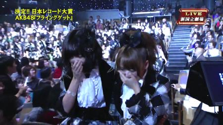 前田敦子 高橋みなみ 第53回輝く! 日本レコード大賞 AKB48「フライング・ゲット」大賞受賞5