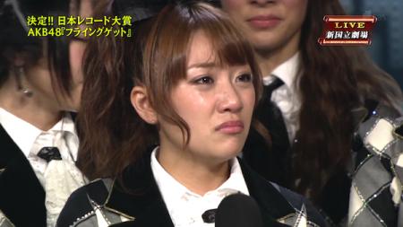 高橋みなみ 第53回輝く! 日本レコード大賞 AKB48「フライング・ゲット」大賞受賞7