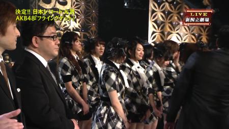 秋元康 第53回輝く! 日本レコード大賞 AKB48「フライング・ゲット」大賞受賞8