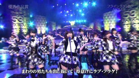 日本レコード大賞受賞前のAKB48のパフォーマンス「フライング・ゲット」14