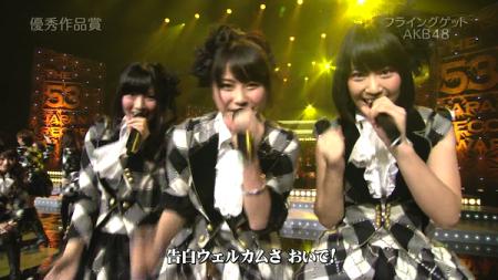 倉持 横山 増田 日本レコード大賞受賞前のAKB48のパフォーマンス「フライング・ゲット」15