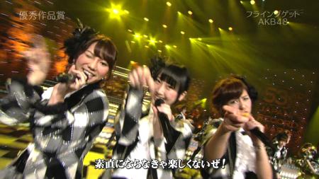 高城 松井(玲) 宮澤 日本レコード大賞受賞前のAKB48のパフォーマンス「フライング・ゲット」16