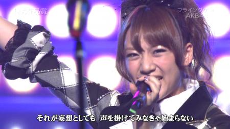 高橋みなみ 日本レコード大賞受賞前のAKB48のパフォーマンス「フライング・ゲット」17