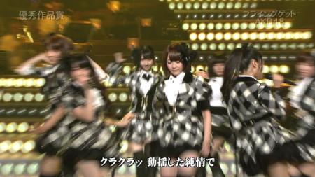 佐藤亜美菜 日本レコード大賞受賞前のAKB48のパフォーマンス「フライング・ゲット」18