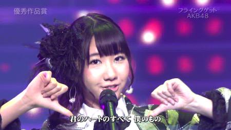 柏木由紀 日本レコード大賞受賞前のAKB48のパフォーマンス「フライング・ゲット」20