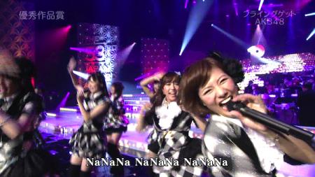 島崎 河西 宮澤 日本レコード大賞受賞前のAKB48のパフォーマンス「フライング・ゲット」21