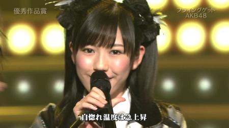 渡辺麻友 日本レコード大賞受賞前のAKB48のパフォーマンス「フライング・ゲット」6