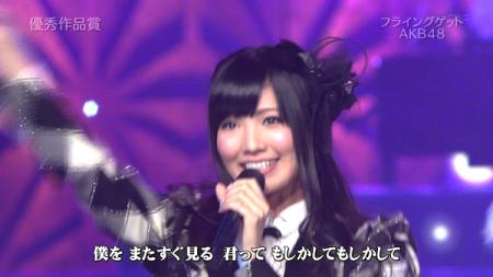 倉持明日香 日本レコード大賞受賞前のAKB48のパフォーマンス「フライング・ゲット」9