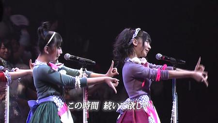 AKB48紅白対抗歌合戦「ペラペラペラオ」宮崎美穂×多田愛佳×柏木由紀×野中美郷3