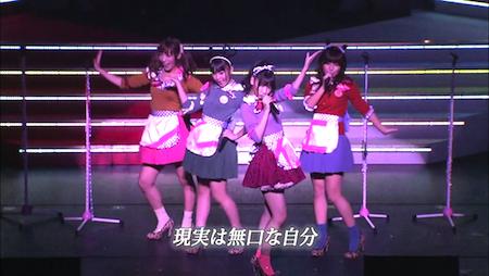 AKB48紅白対抗歌合戦「ペラペラペラオ」宮崎美穂×多田愛佳×柏木由紀×野中美郷8