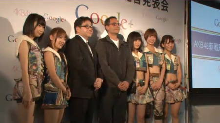 AKB48 Now on Google+ 1