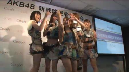 AKB48 Now on Google+ 3