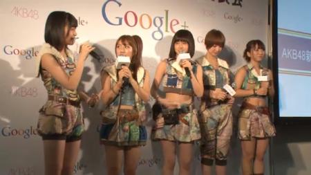 AKB48_Now_on_Google+_8