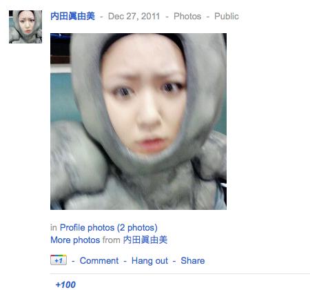 内田眞由美さん(ウッチー)。ぐぐたすプロフィール画像
