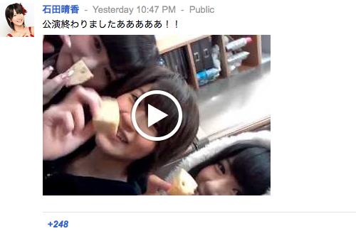 石田晴香さんの google+ はるきゃん ぐぐたす