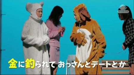 びみょ〜第10回 犬会話1