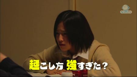びみょ〜第11回 試験勉強2