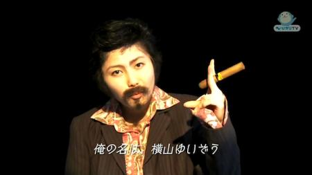 びみょ〜第12回 ちょいワルおやじ1