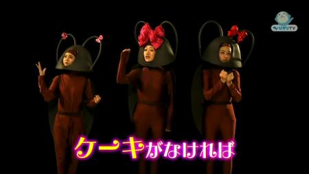 びみょ〜第12回 ゴキンス一族の華麗なる終焉1