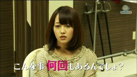 びみょ〜第12回 スーパーイリュージョン1