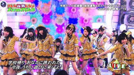 「純情U-19」 NMB48 HEY!HEY!HEY!で初披露2