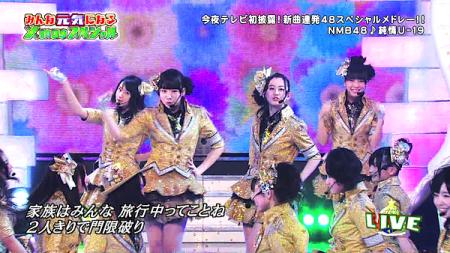 「純情U-19」 NMB48 HEY!HEY!HEY!で初披露3