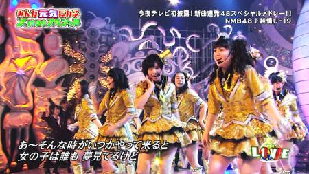 「純情U-19」 NMB48 HEY!HEY!HEY!で初披露4