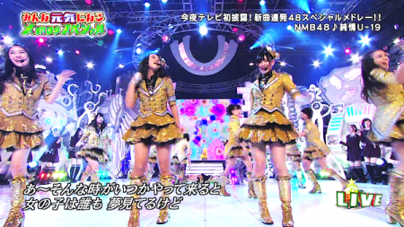 「純情U-19」 NMB48 HEY!HEY!HEY!で初披露5