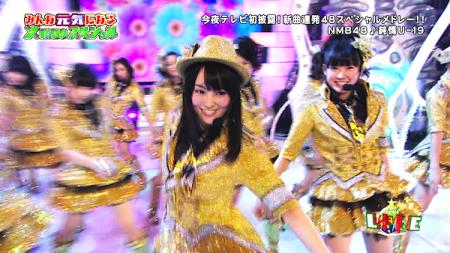 「純情U-19」 NMB48 HEY!HEY!HEY!で初披露6