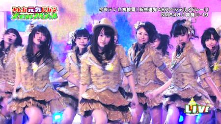 「純情U-19」 NMB48 HEY!HEY!HEY!で初披露7