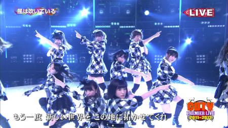 AKB48メドレー CDTVスペシャル!年越しプレミアライブ10