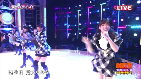 AKB48メドレー CDTVスペシャル!年越しプレミアライブ3