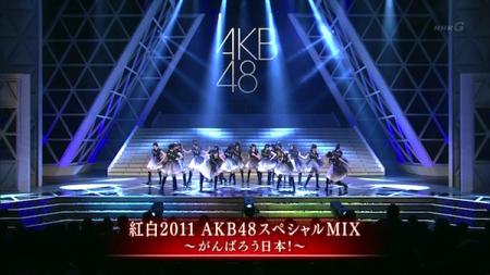第62回紅白2011AKB48スペシャルMIX 1